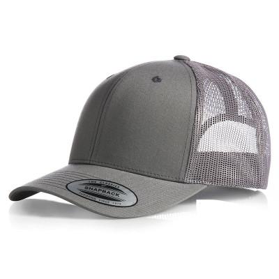 Light Grey Retro Trucker Cap