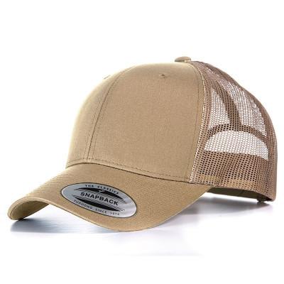 Khaki Retro Trucker Cap
