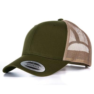 Moss/Khaki Retro Trucker Cap