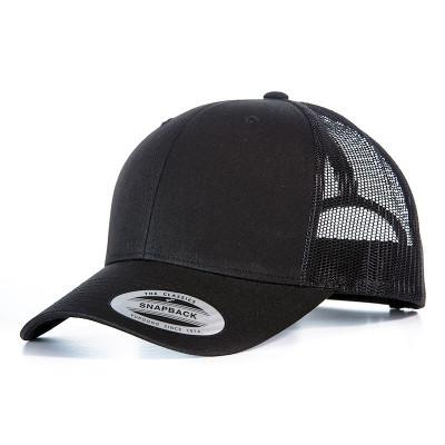 Dark Grey Retro Trucker Cap